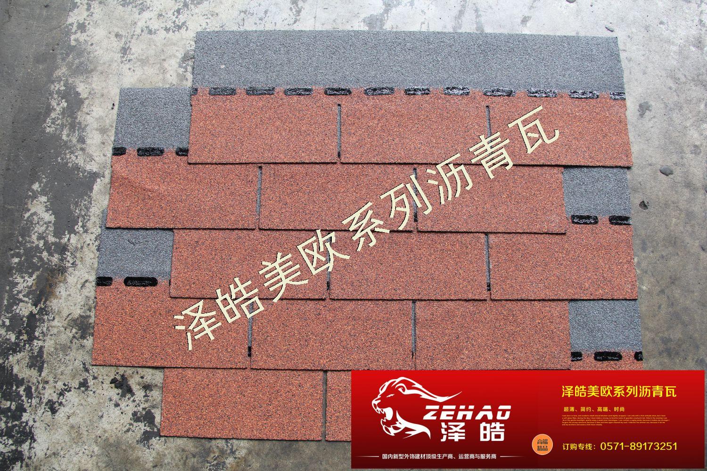 泽皓标准单层中国红沥青瓦