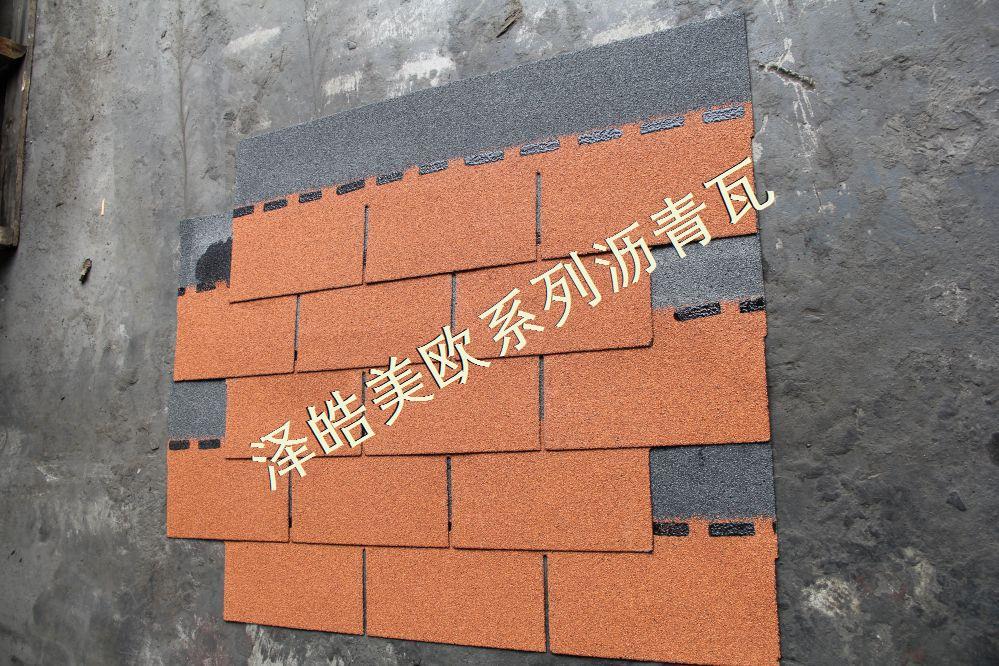 标准单层阳光橙沥青瓦03