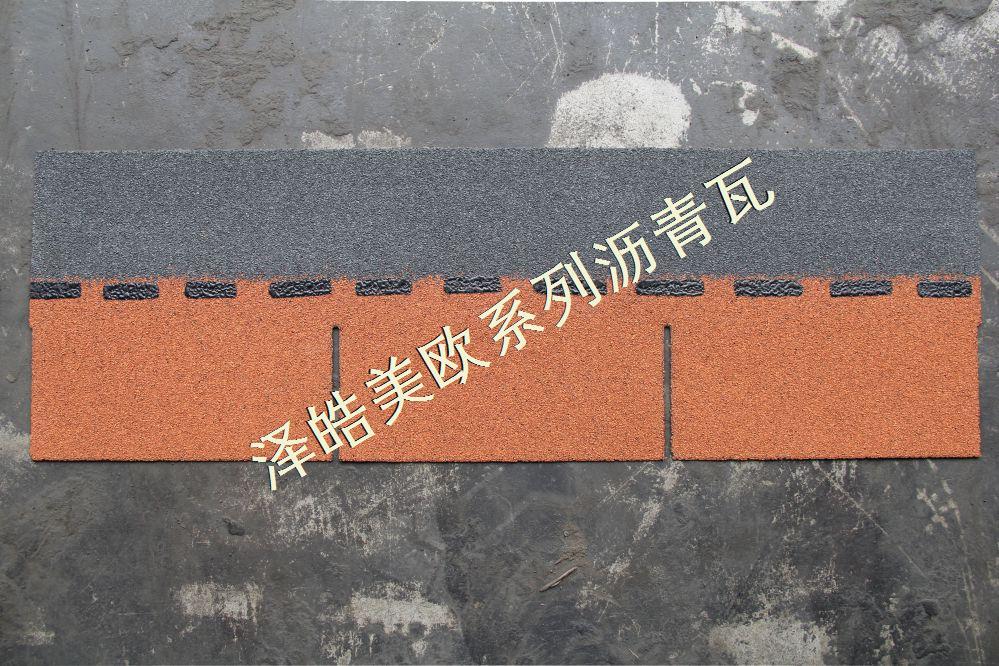 标准单层阳光橙沥青瓦01