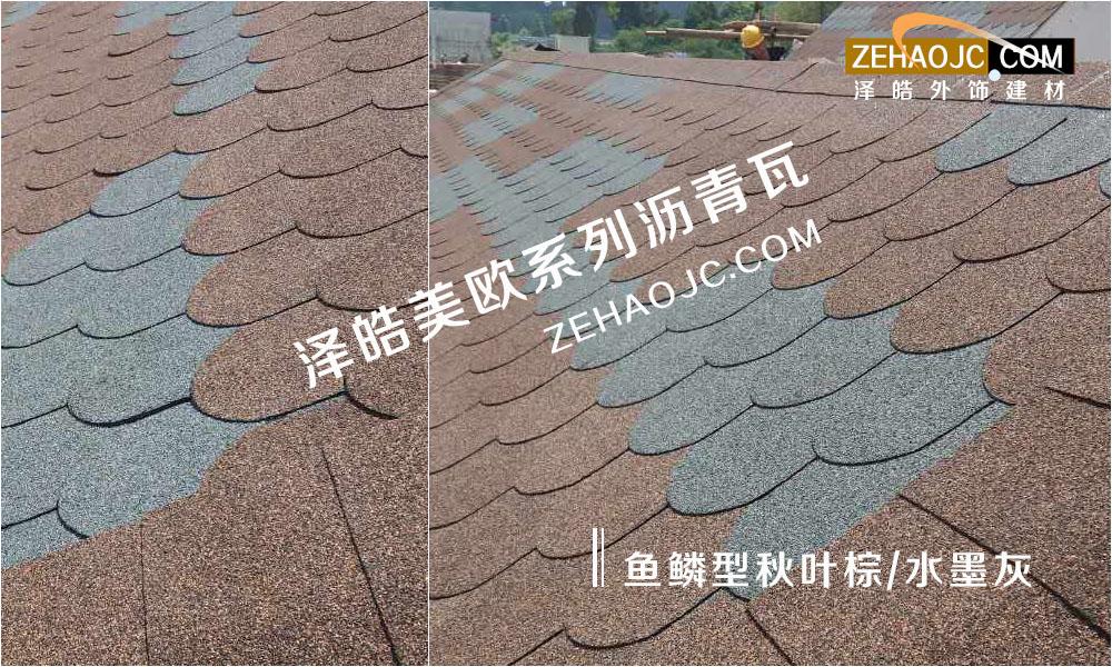 轻钢结构沥青瓦屋面